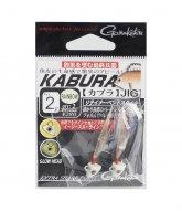 [gamakatsu]카브라글로우2/레인보우-1..