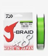 [DAIWA]J-브레이드 8A  10LB(0.6호)-..