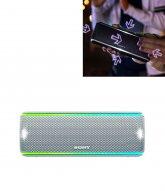 [SONY]블루투스 스피커 SRS-XB21 화이..