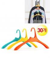 [SURE hanger]슈어 에어 옷걸이 30P..
